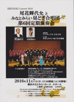 2016_11_7hirudoki-4ece1.jpg