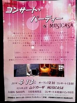 1コンサート.jpg